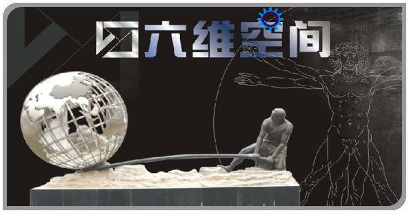 壁画公司,深圳景观公司